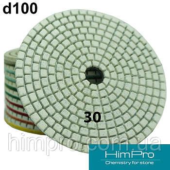 D100 C30 белые  Флексы (полировальные диски) универсальные