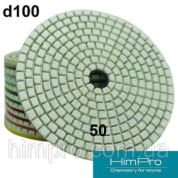 D100 C50 белые Флексы (полировальные диски) универсальные
