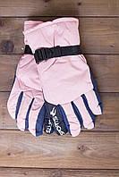 Перчатки женские для лыжного спорта