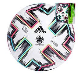 Мяч для футбола Adidas Uniforia Euro 2020 OMB(FIFA QUALITY PRO) FH7362