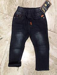 Джинсы на флисе  на мальчика темно синие  110 см - 122 см