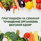 Семинар Натальи Кобзарь