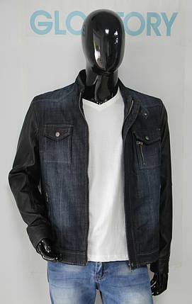 Мужская  куртка-ветровка Glo-story 4830, фото 2