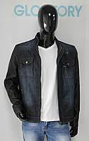 Мужская  куртка-ветровка Glo-story 4830