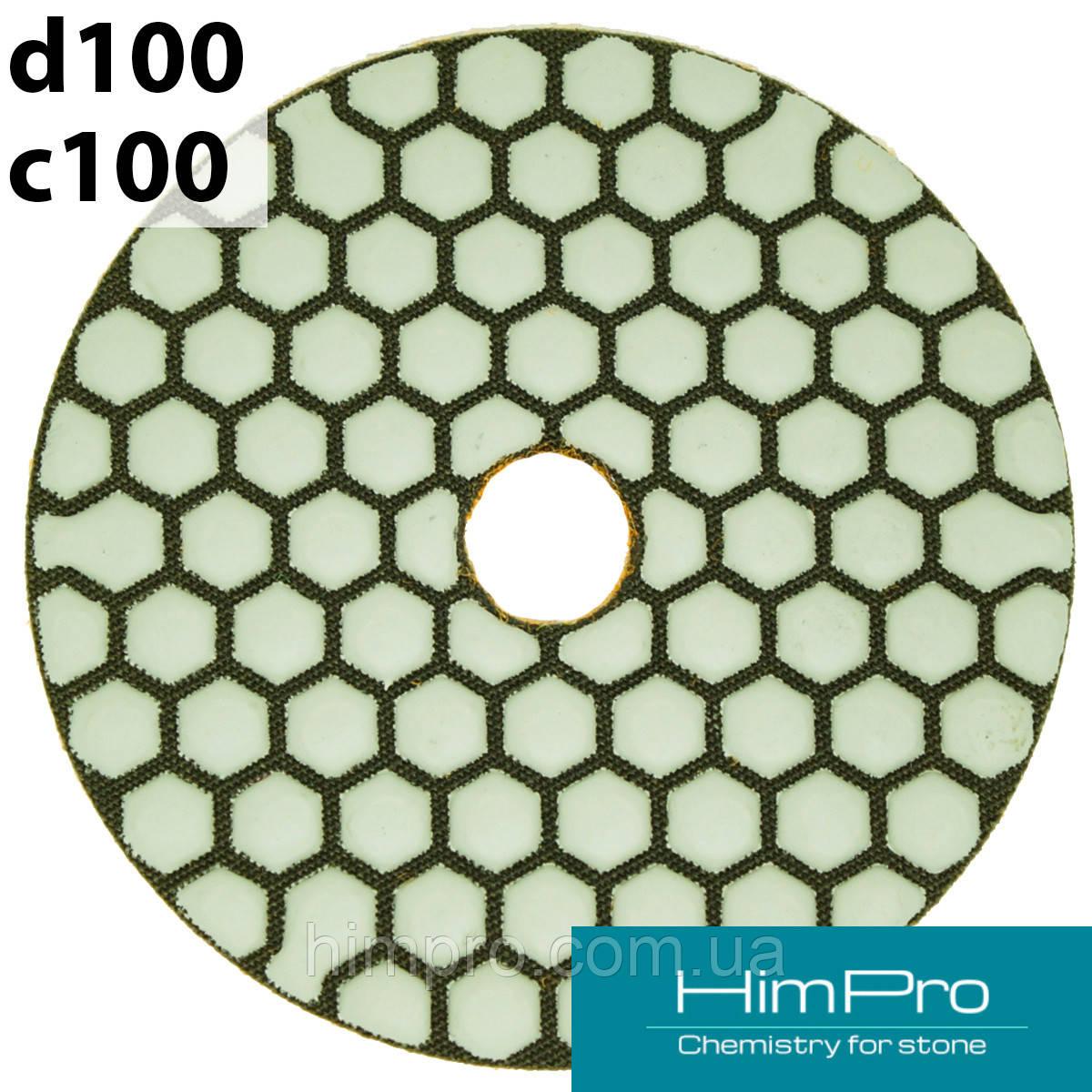 Dry d100 c100 Флексы черепашки (полірувальні диски) на суху