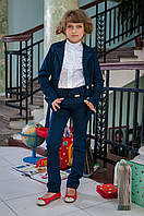 Костюм школьный жакет и брюки