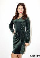 Праздничное бархатное платье, с жемчугом 40,42,44
