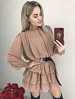 Жіноча коротке плаття-кльош з поясом