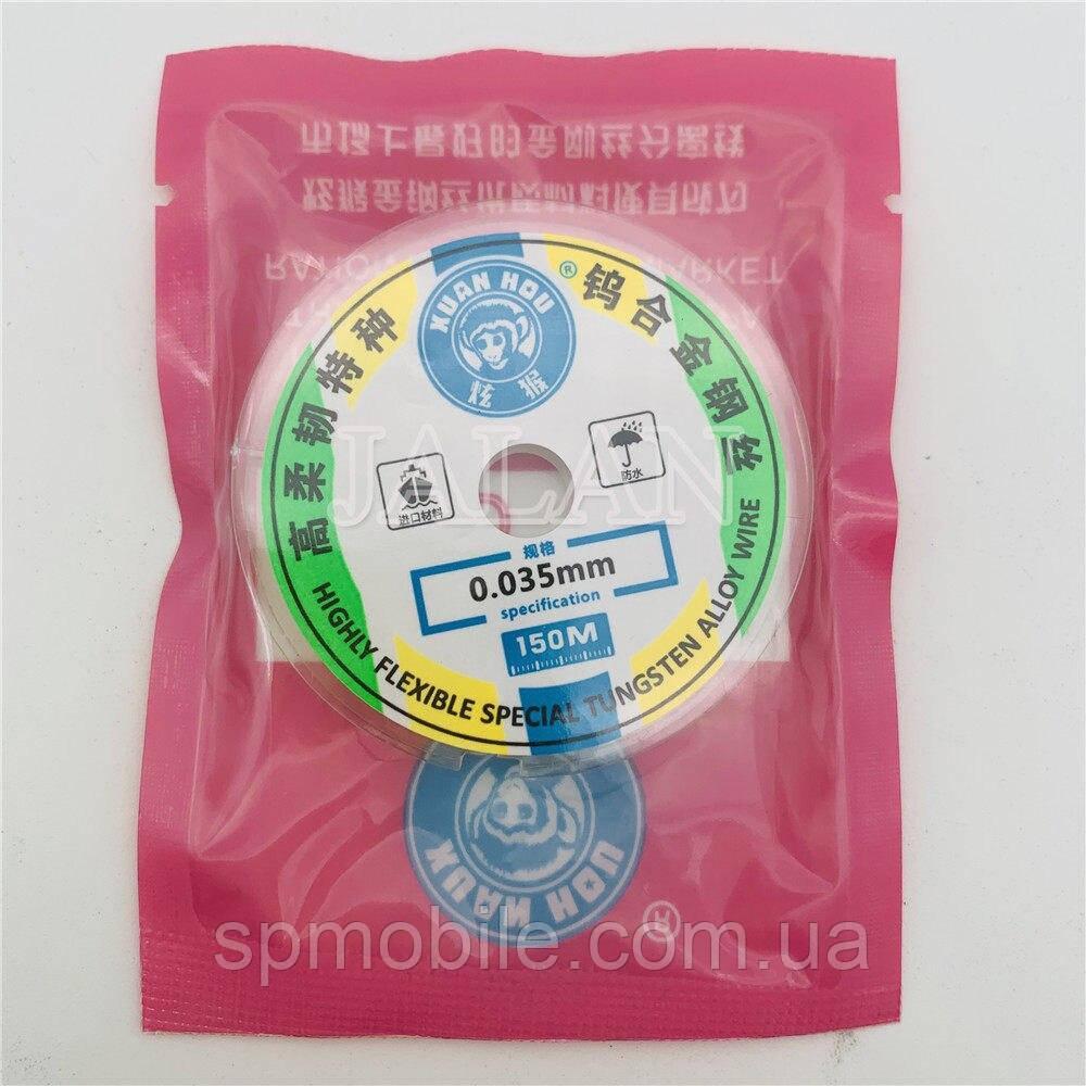Дріт (струна) Xuan Hou 0,06 мм/100 м для поділу комплектів дисплей+тачскрін