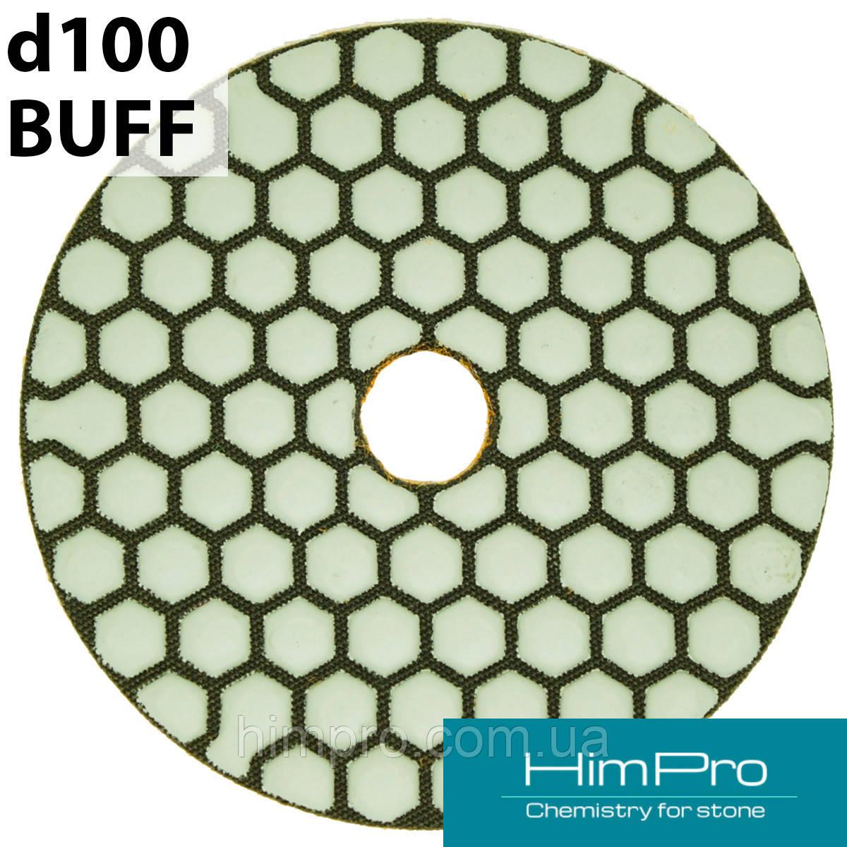 Dry d100 Buff Флексы черепашки (полірувальні диски) на суху.