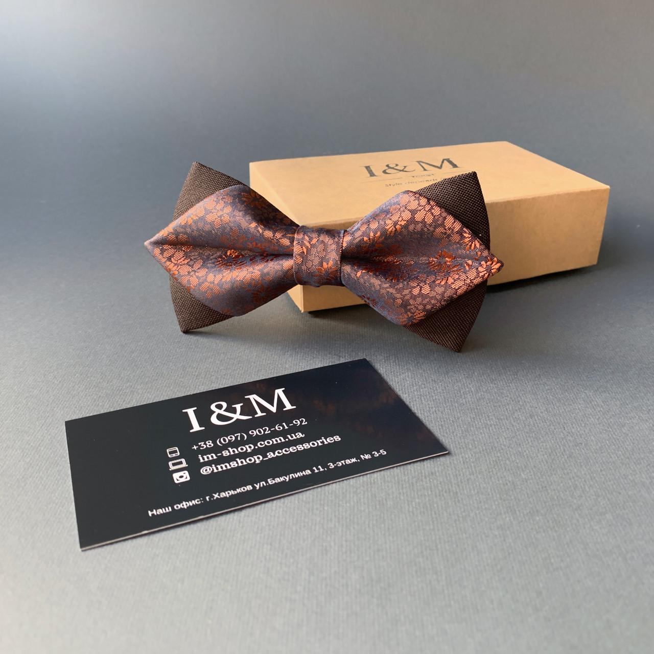 Краватка-метелик I&M Craft з гострими кінцями коричневий з відливом (100163N)