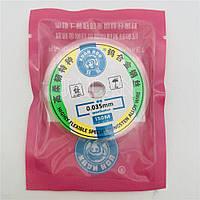 Дріт (струна) Xuan Hou 0,1 мм/100 м для поділу комплектів дисплей+тачскрін