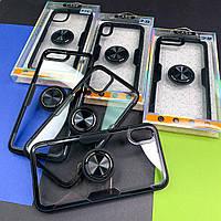 Чехол на Айфон с кольцом-подставка-держатель Ring Bracket TPU Cover Case iPhone 7/8 Plus
