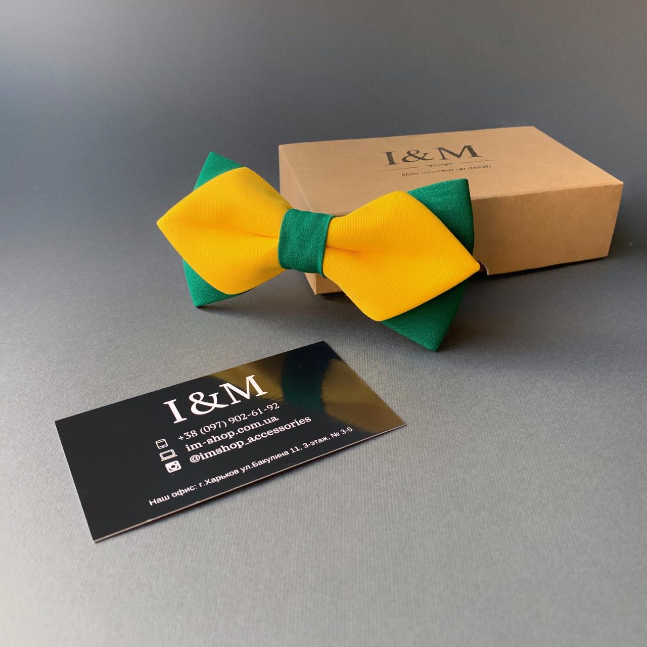 Галстук-бабочка I&M Craft с острыми концами желтый с изумрудным (100165N)