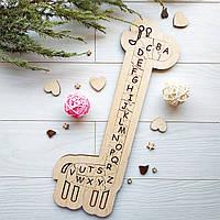 Фигурный английский алфавит из дерева «Большой умный жираф», фото 1
