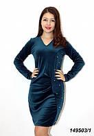 Праздничное бирюзовое бархатное платье, с жемчугом 40,42,44
