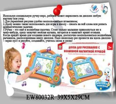 Рисовальная доска со штампами, фото 2