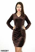 Праздничное бархатное платье, цвет шоколад 40,42,44