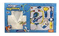 Детский набор доктора ( халат (электронный градусник, тонометр с электронным табло, стетоскоп озвученный )