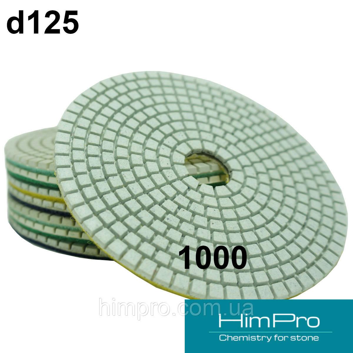 D125 C1000 белые Флексы (полировальные диски) универсальные