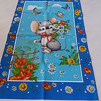 Готове бавовняний рушник з мишкою і квіточками на синьому 46х58 см