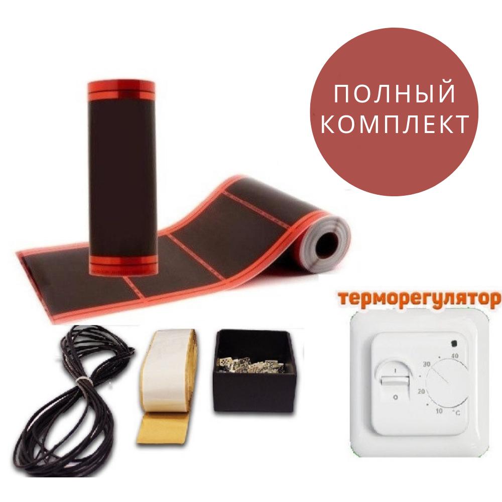 Комплект саморегулівної інфрачервоної плівки 5.0 м2 ReXva PTC/ Тепла підлога під ламінат