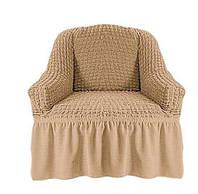 Чехол на кресло универсальный бежевый