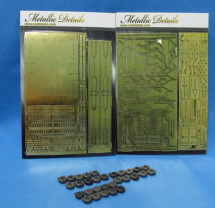 Набор деталировки для модели самолета C-5B Galaxy. Колесные отсеки. 1/144 METALLIC DETAILS MD14434, фото 2