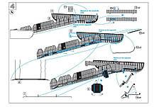 Набор деталировки для модели самолета C-5B Galaxy. Колесные отсеки. 1/144 METALLIC DETAILS MD14434, фото 3