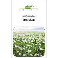 РІВЕНДЕЛ - Конюшина біла повзуча(Тrifolium repens) 50 г