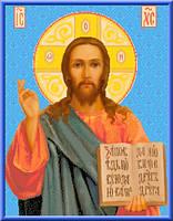 Схема для вышивки икона Иисуc Христос Господь Вседержитель