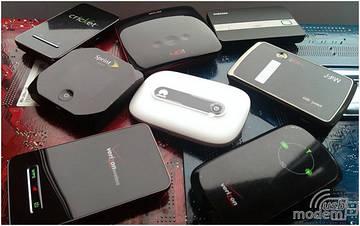 Удаленная прошивка Вашего 3G модема или роутера.