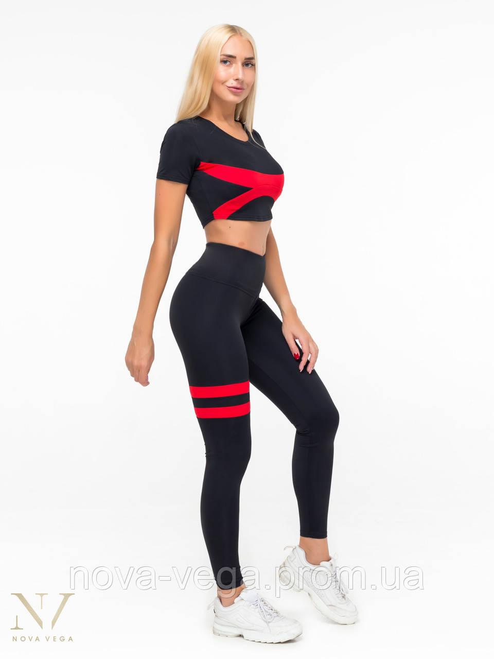 Стильные Женские Спортивные Лосины Nova Vega Adel Black&Red