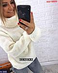 Об'ємний в'язаний светр, фото 2