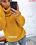 Об'ємний в'язаний светр, фото 4