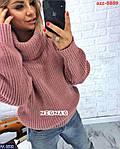 Об'ємний в'язаний светр, фото 5