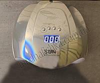 Лампа для маникюра  UV/LED SUN X 54W хамелеон золотистый