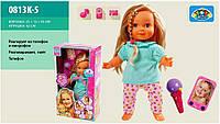 Кукла функциональная 0813K-5