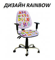 Кресло детское Бридж хром дизайн Rainbow (АМФ-ТМ)