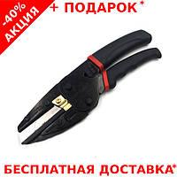 Универсальный инструмент Multi Gut 3 в 1 сeкатор ножницы для домашнего пользования