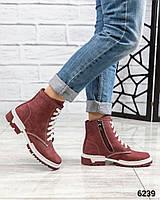 Демисезонные ботинки нубук цвета марсала