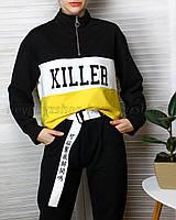 Свитшот женский KILLER с молнией колечко желтый толстовка