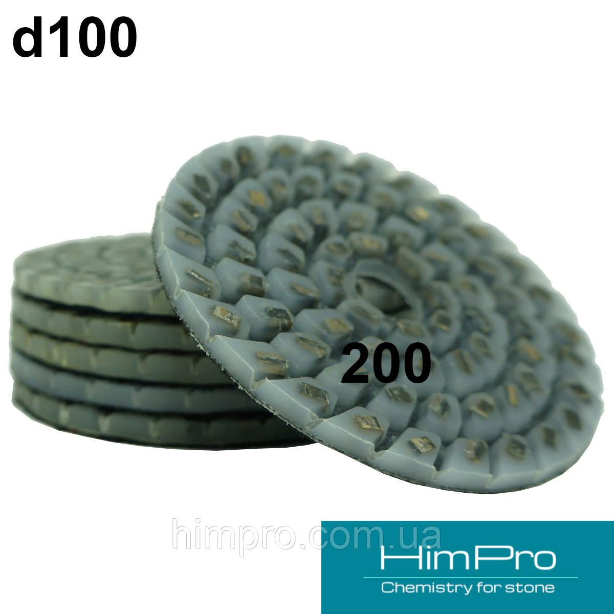 C200 d100 Полировальные металлизированные диски для мрамора, гранита 100мм