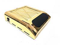 Вытяжка для маникюра Nail Dust Collector BQ-858-8, 80 Вт (золотая), фото 1