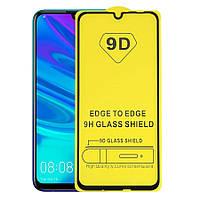 Защитное стекло 9D на весь экран (на пластине) для Samsung Galaxy M30