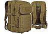 Рюкзак тактичний армійський ASSAULT об'єм 36 літрів колір койот MiL - TEC Німеччина, фото 4