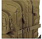 Рюкзак тактичний армійський ASSAULT об'єм 36 літрів колір койот MiL - TEC Німеччина, фото 10