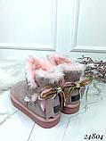 Угги  женские короткие  розовые жемчуг  бантик  натуральная  замша, фото 4