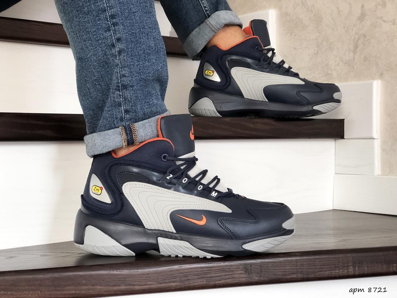 Мужские зимние ботинки Nike Zoom 2K (сине-серые)