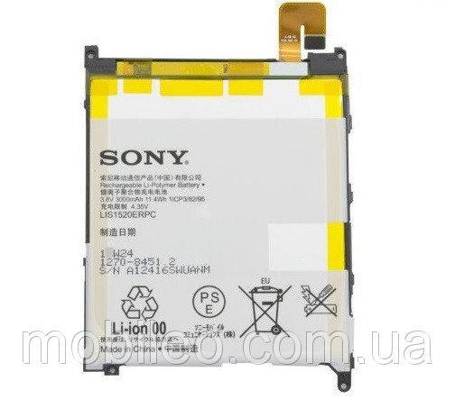 Аккумулятор акб ориг. к-во Sony LIS1520ERPC C6802 Xperia Z Ultra C6833, 3000mAh